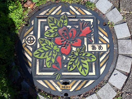 Kyotanabe Kyoto, manhole cover 8 (京都府京田辺市のマンホール8)