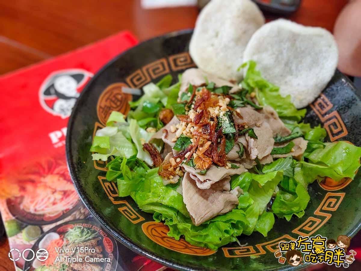 日月香越南料理屋-10
