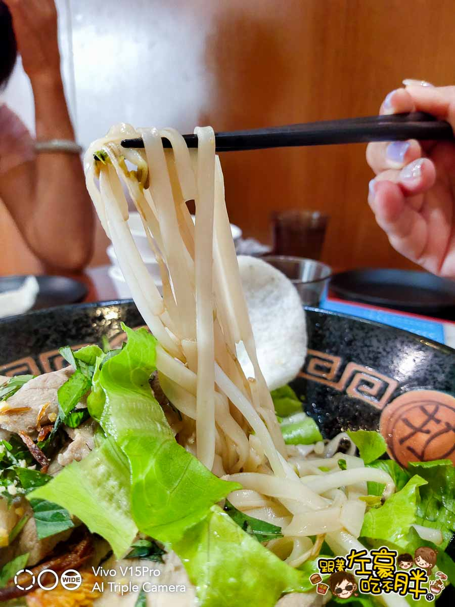 日月香越南料理屋-11