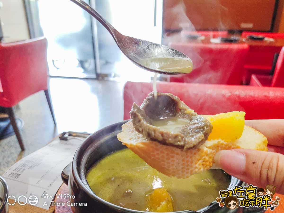日月香越南料理屋-22