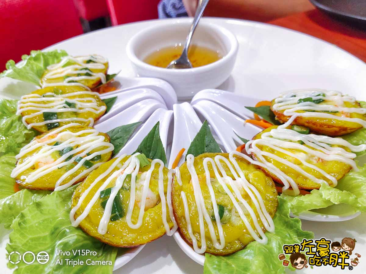 日月香越南料理屋-15