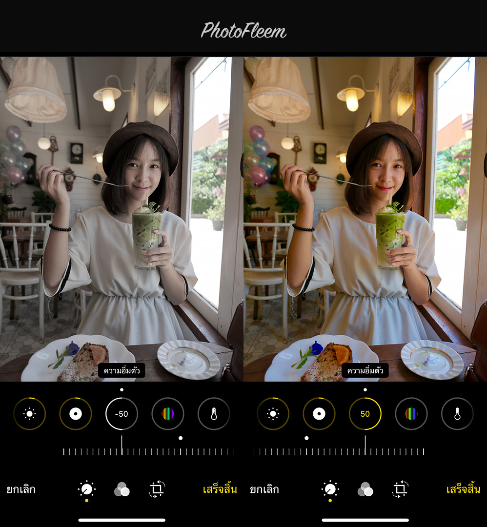 ios-13-photo-editor-10