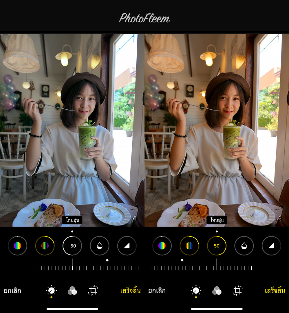 ios-13-photo-editor-12