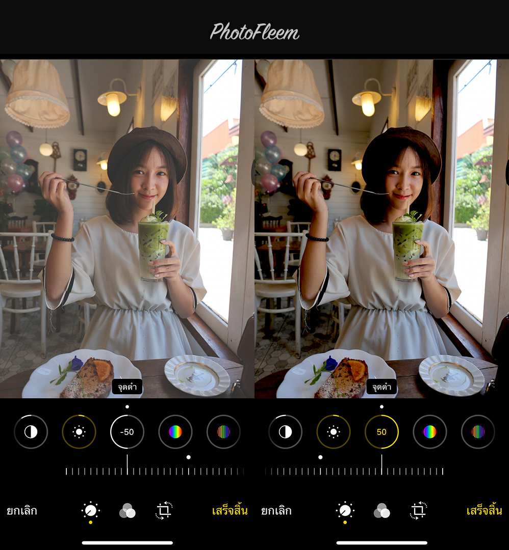 ios-13-photo-editor-09