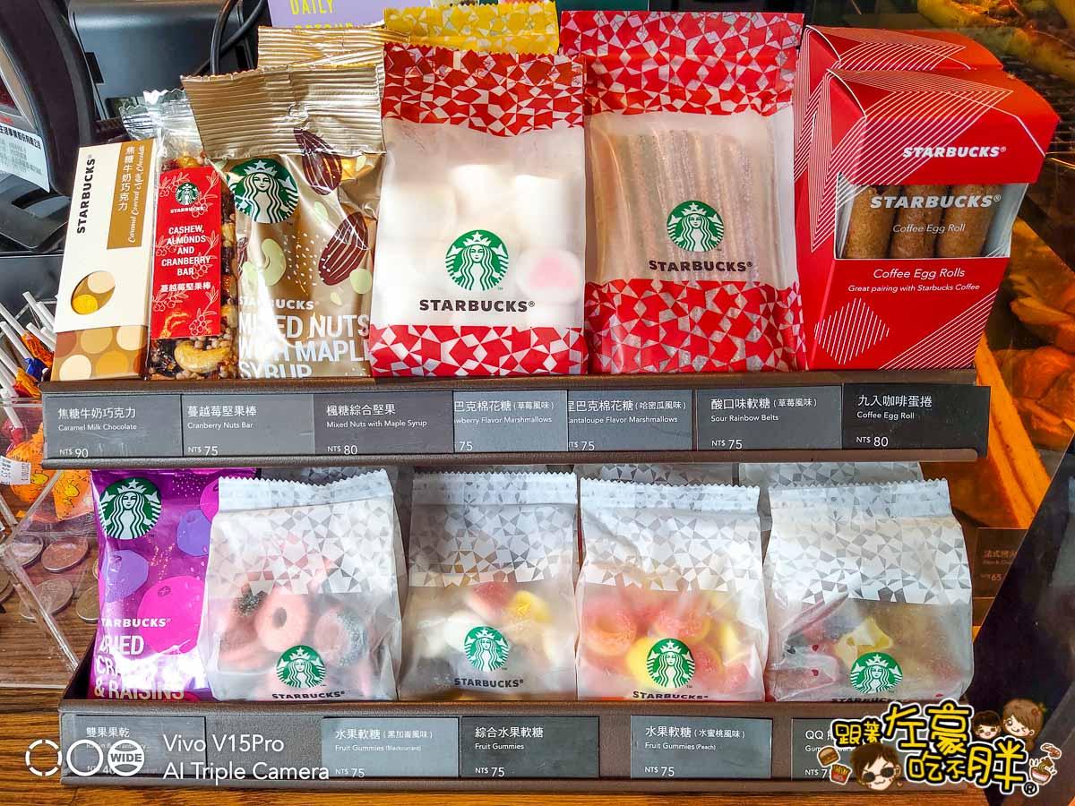 Starbucks Coffee星巴克本館店-16