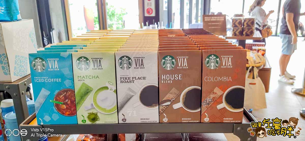 Starbucks Coffee星巴克本館店-13