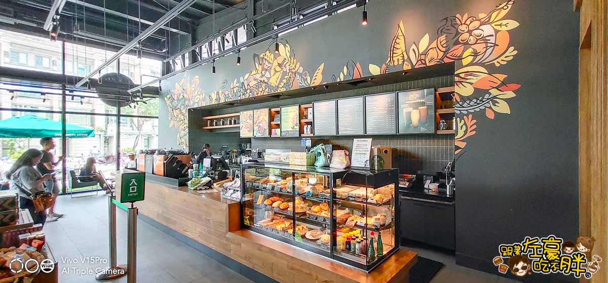 Starbucks Coffee星巴克本館店-12