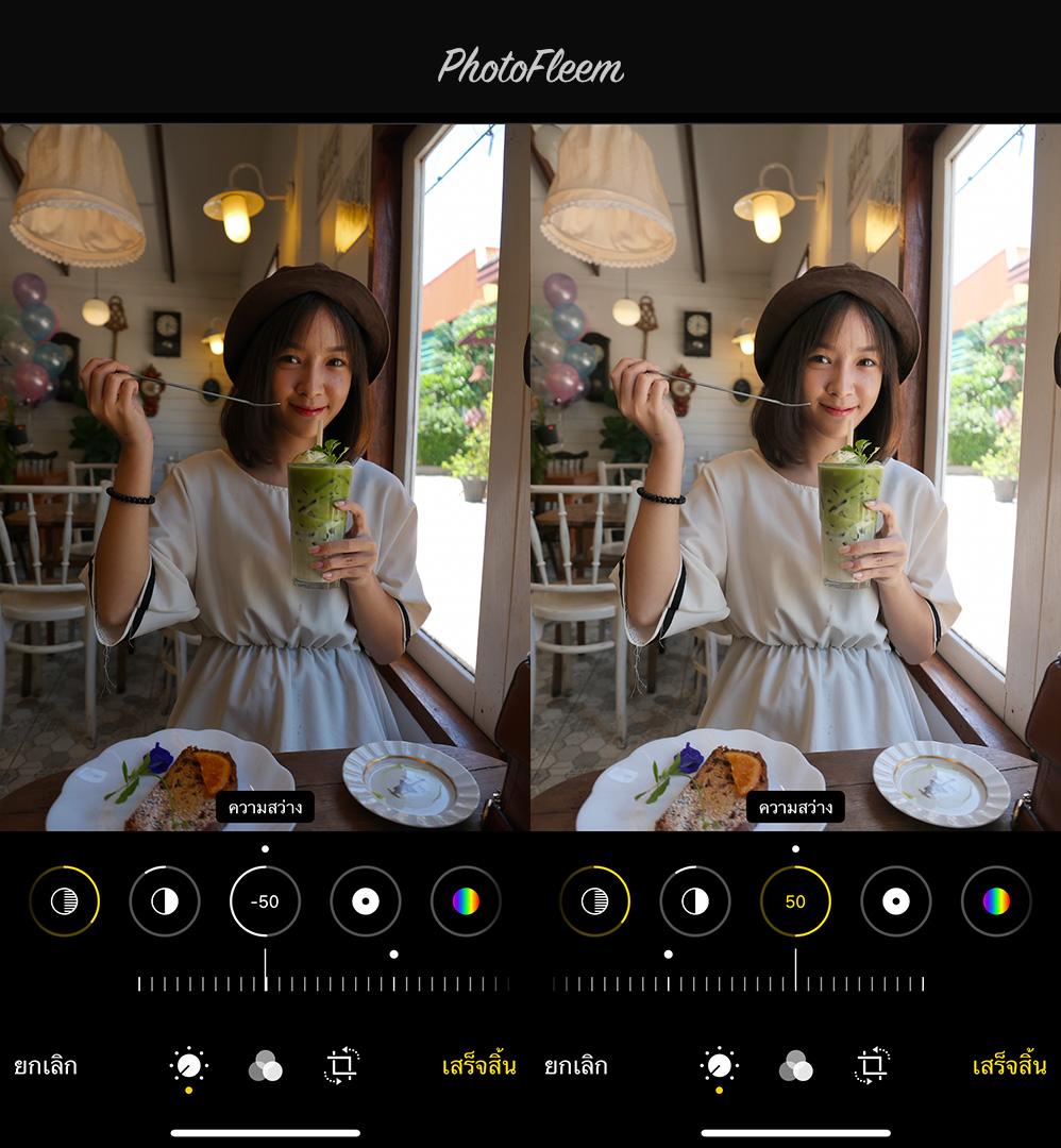 ios-13-photo-editor-08