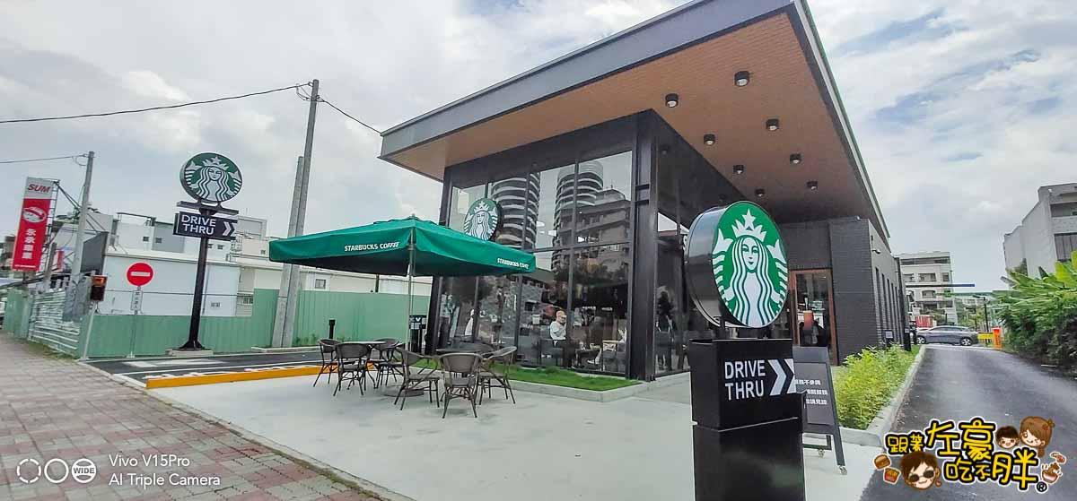 Starbucks Coffee星巴克本館店-22