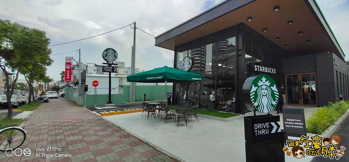 Starbucks Coffee星巴克本館店-20