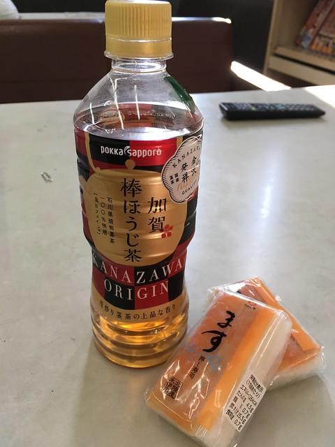 加賀棒茶とます押し寿司