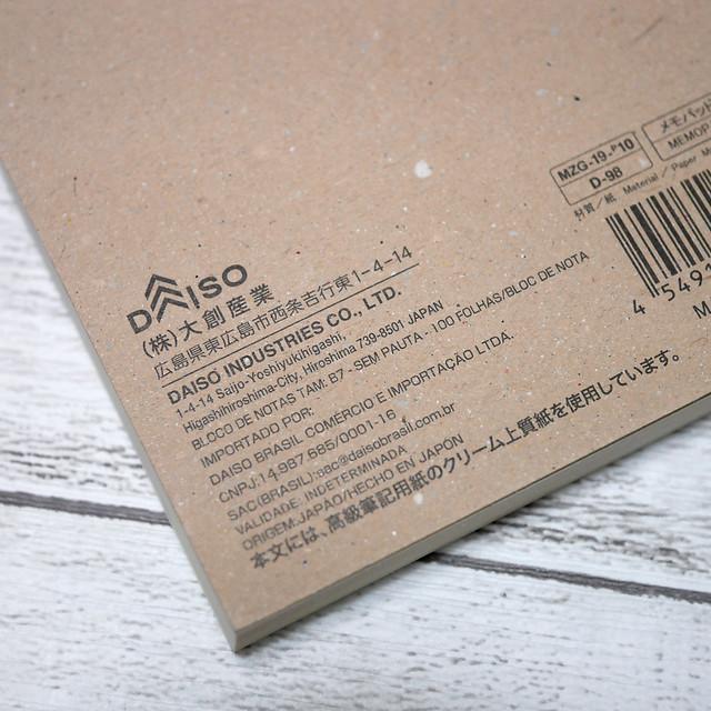 ダイソー 高級筆記用紙 綴じノート A6 メモパッド B7 100均 キンマリ