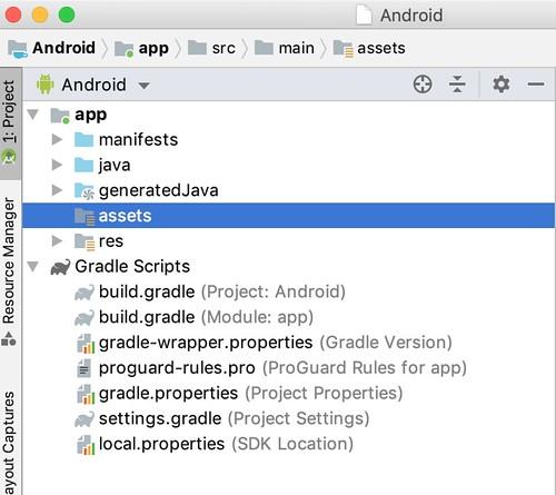 AndroidAssetsFolder02