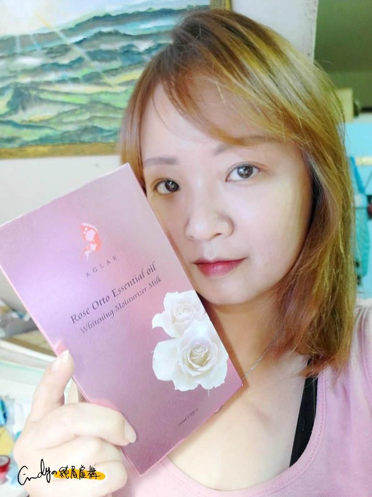 AGLAE 雅葛蕾奧圖玫瑰全嫩白活膚保濕乳
