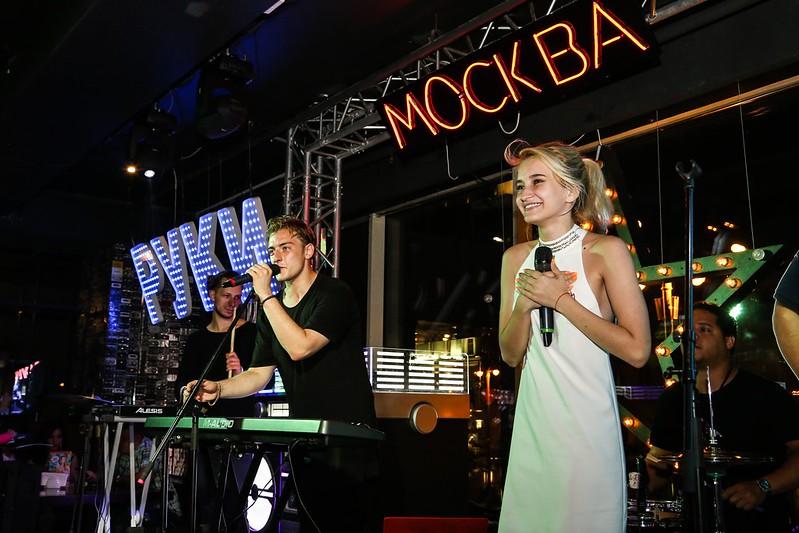 Олег Сидоров и Анастасия Белявская 2