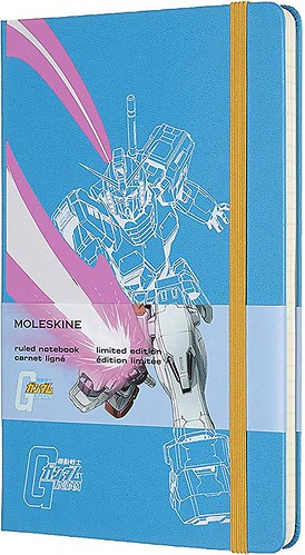 Moleskine Gundam Limited Edition