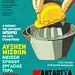Αφίσα ΝΑΡ-νΚΑ για καμπάνια ΑΝΤΑΡΣΥΑ, εκλογές 2019