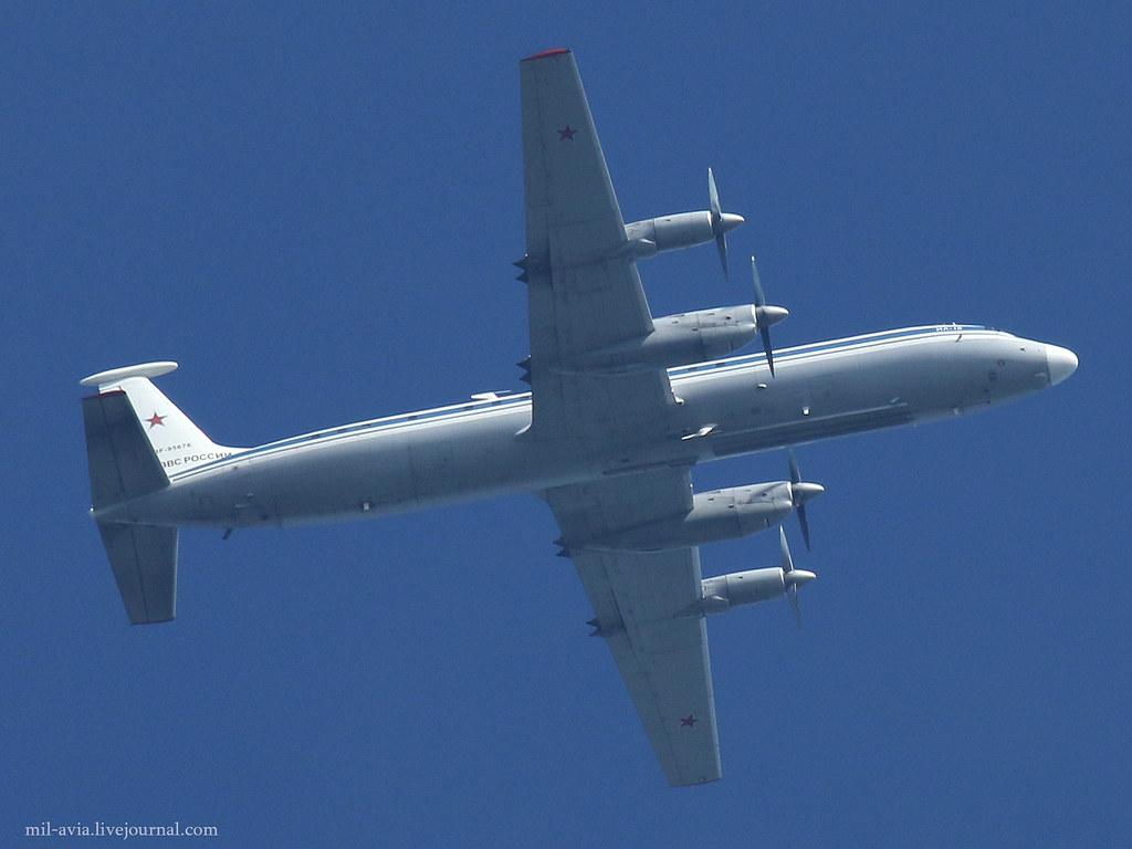 RF-95676