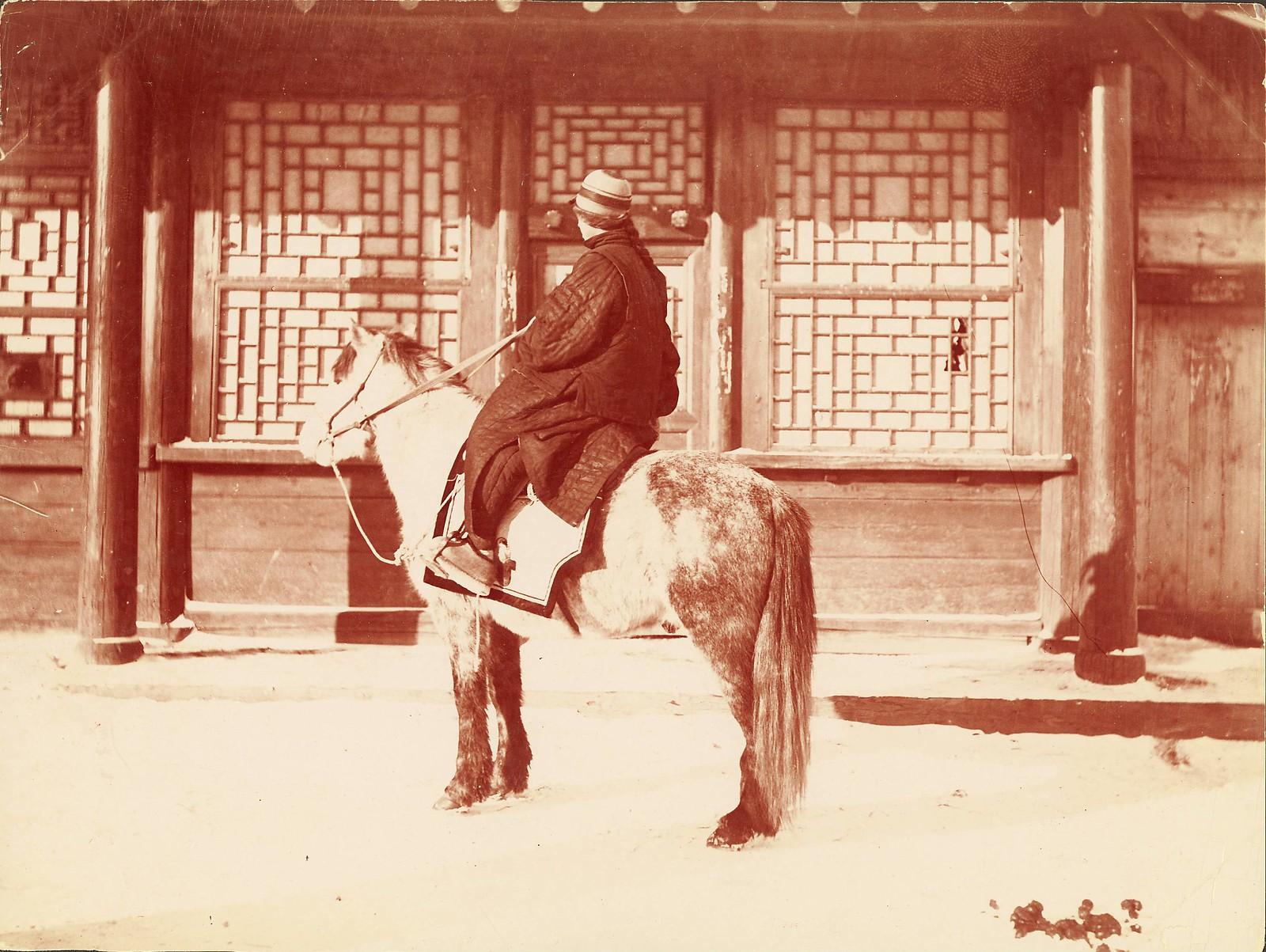 Маньчжурский всадник. 16 декабря
