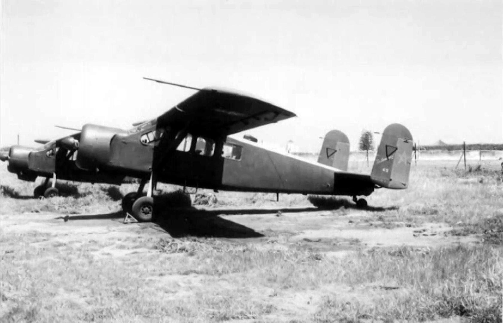 FRA: Photos anciens avions des FRA - Page 12 48129296302_9d84efaa2b_o