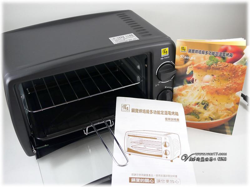 鍋寶定溫烤箱023