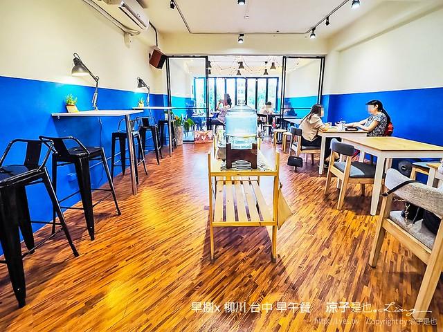 早捌x 柳川 台中 早午餐 16