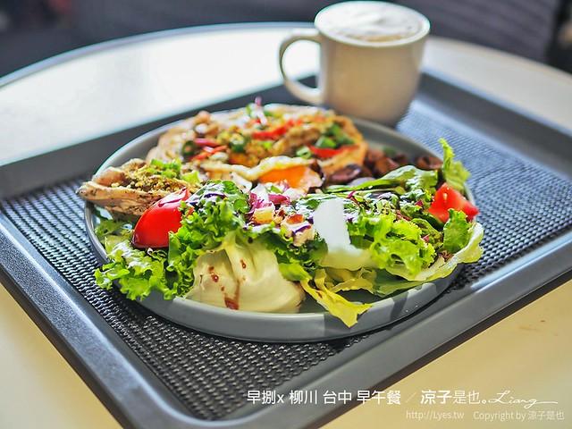 早捌x 柳川 台中 早午餐 23