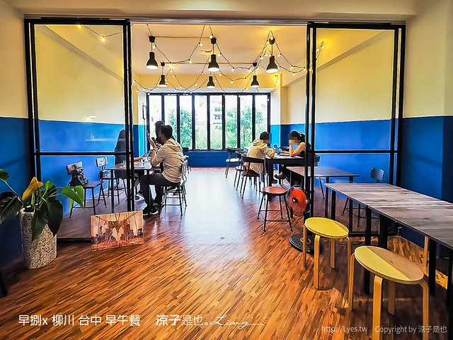 早捌x 柳川 台中 早午餐 17