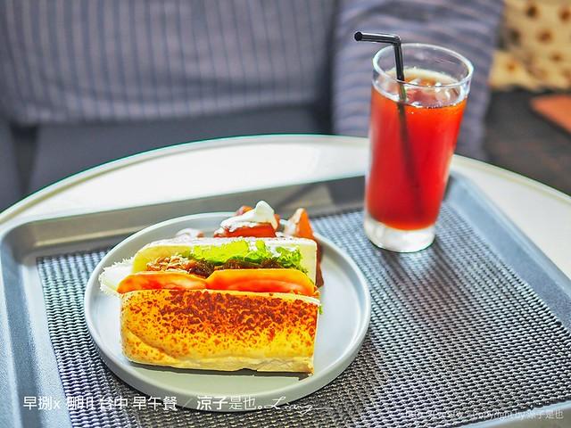 早捌x 柳川 台中 早午餐 21