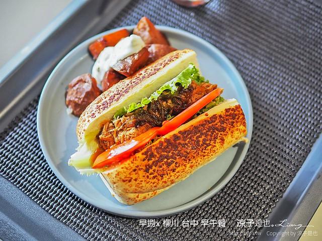 早捌x 柳川 台中 早午餐 22