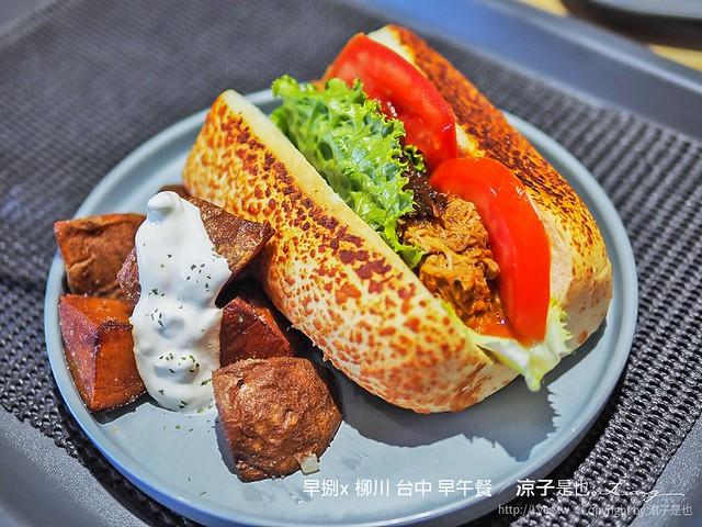 早捌x 柳川 台中 早午餐 31