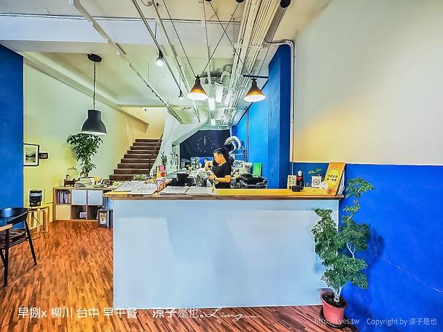 早捌x 柳川 台中 早午餐 10