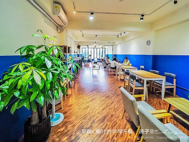 早捌x 柳川 台中 早午餐 13