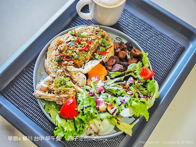 早捌x 柳川 台中 早午餐 24
