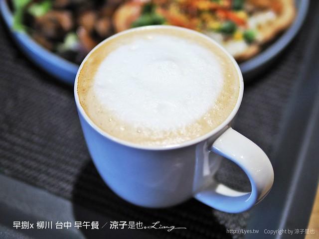 早捌x 柳川 台中 早午餐 26
