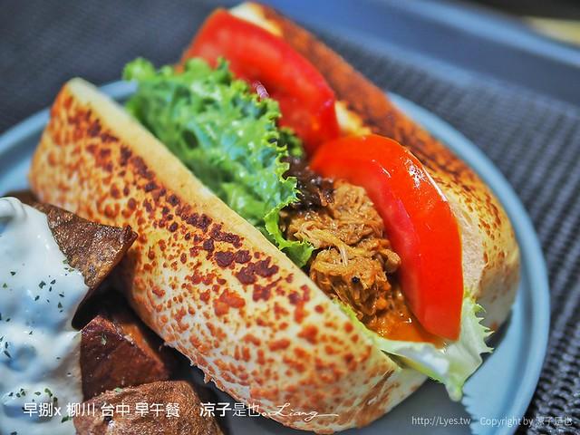 早捌x 柳川 台中 早午餐 33