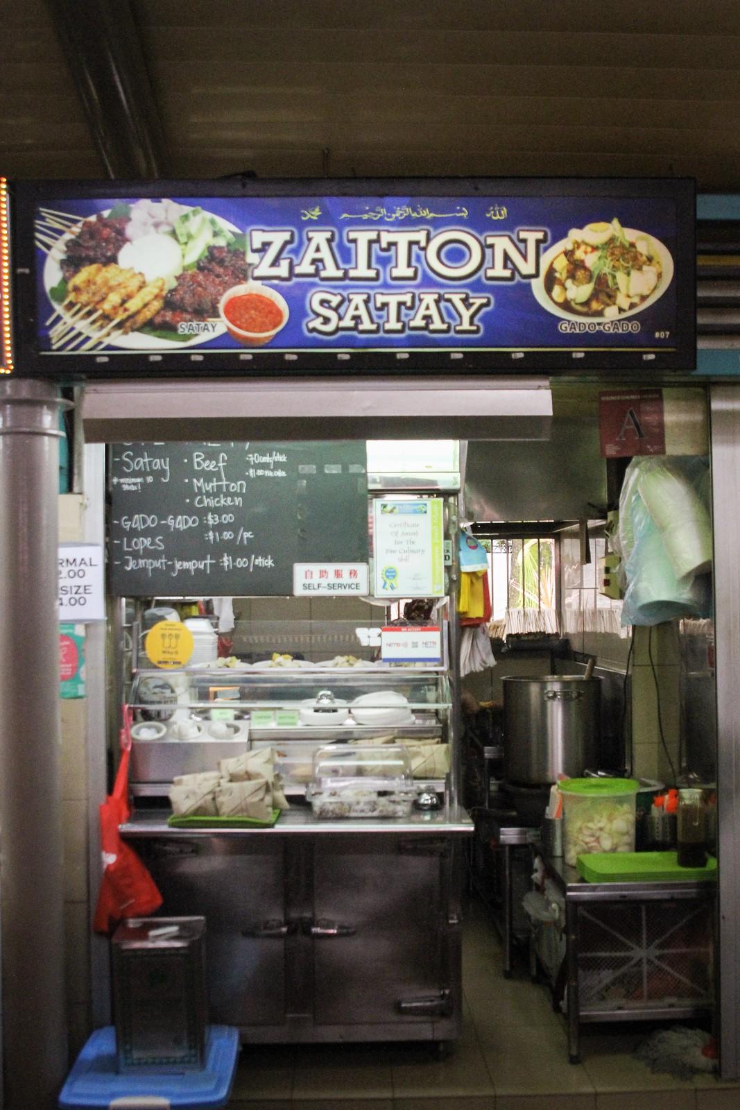Adam Road Food Centre - Zaiton Satay