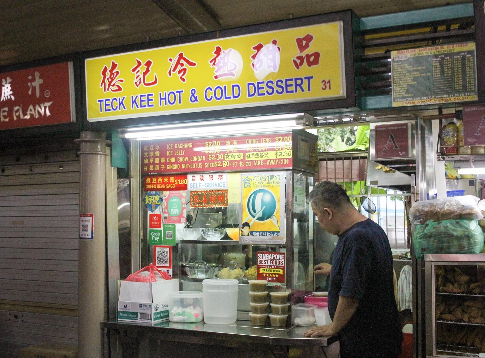Adam Road Food Centre - Teck Kee Desserts