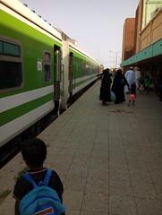 Aljazeera Traing, Khartoum