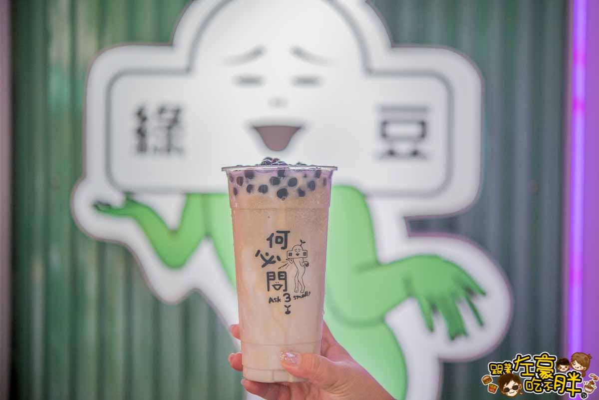 何必問綠豆沙(熱河店)-17