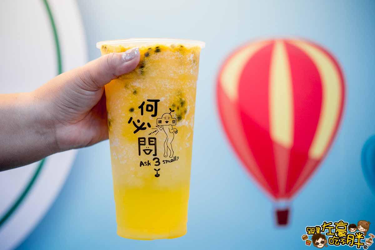 何必問綠豆沙(熱河店)-12
