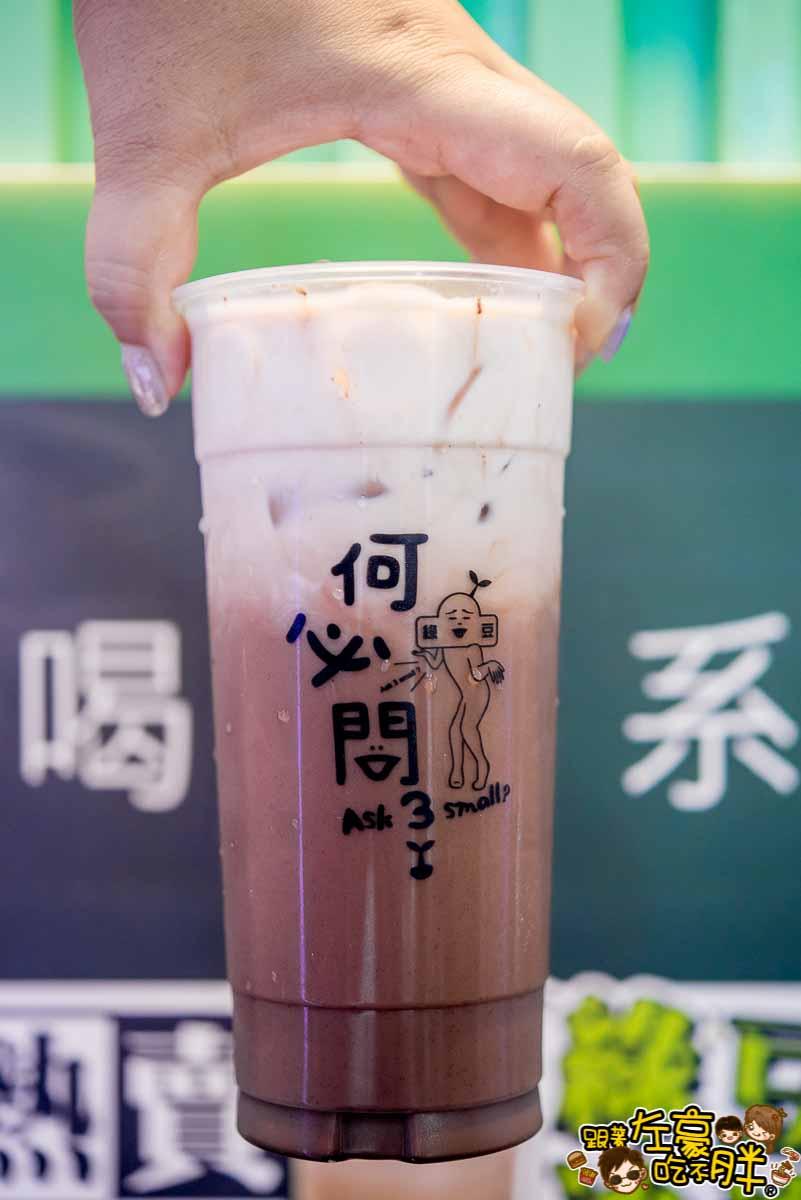 何必問綠豆沙(熱河店)-9