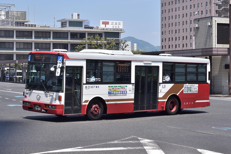 hiroshima_607