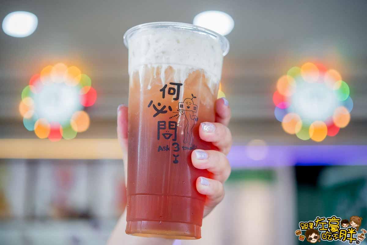 何必問綠豆沙(熱河店)-15