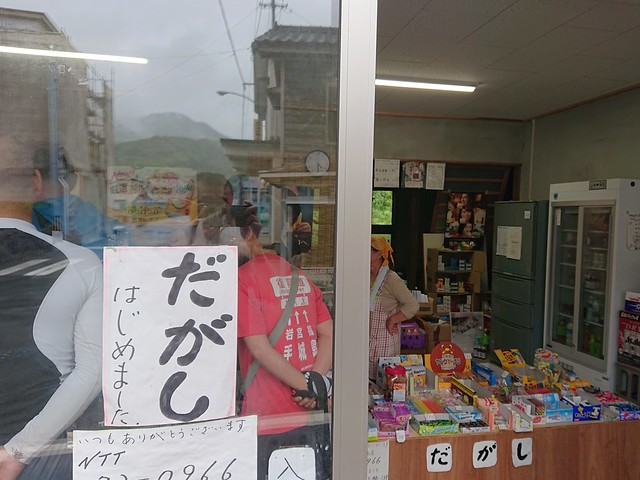 西日本豪雨 愛媛県西予市・宇和島市でお手伝い(ボランティアチーム援人 2019 0614-16便)