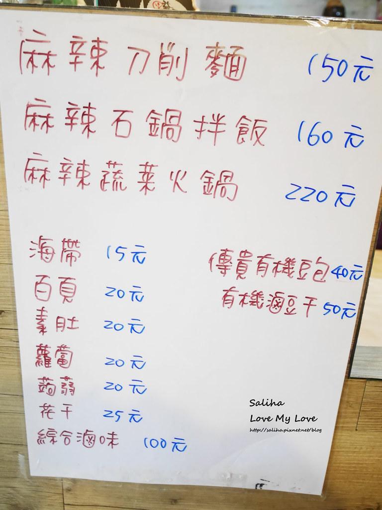 新北三峽北大特區素食餐廳推薦益柔廚房餐點價位訂位menu外帶 (1)