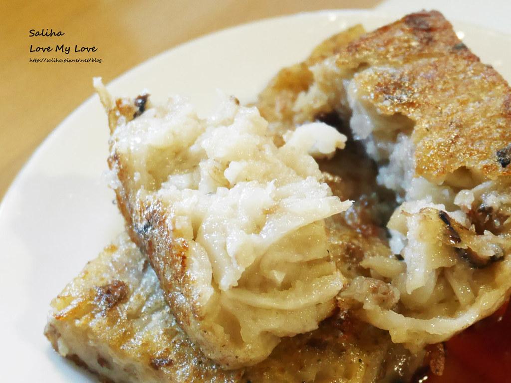 新北三峽北大特區素食餐廳推薦益柔廚房 (19)