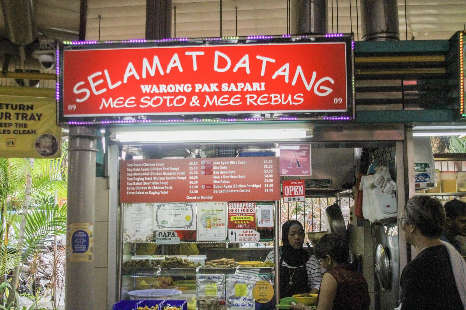 Adam Road Food Centre - Warong Pak Sapari