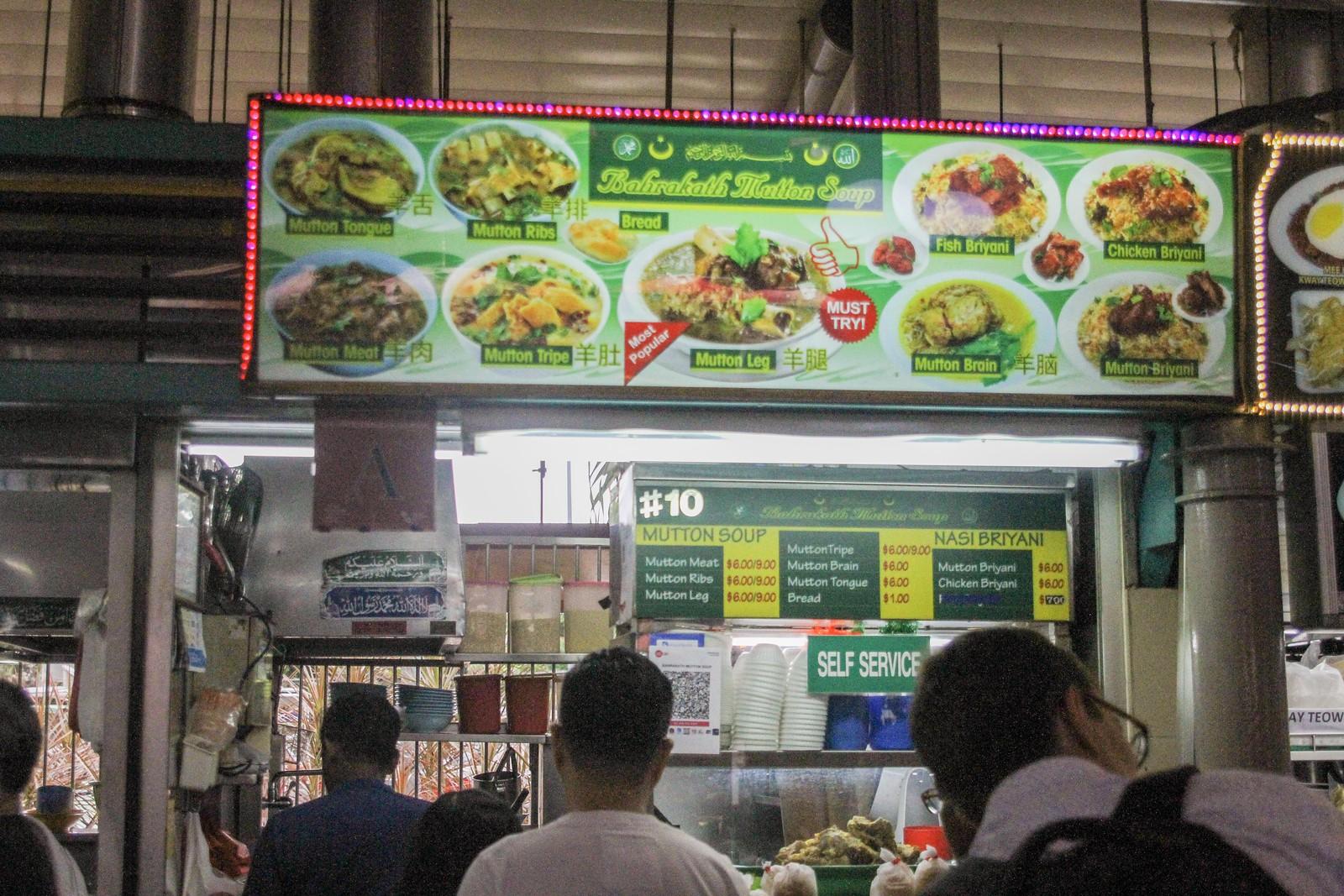 Adam Road Food Centre - Bahrakath Mutton Soup