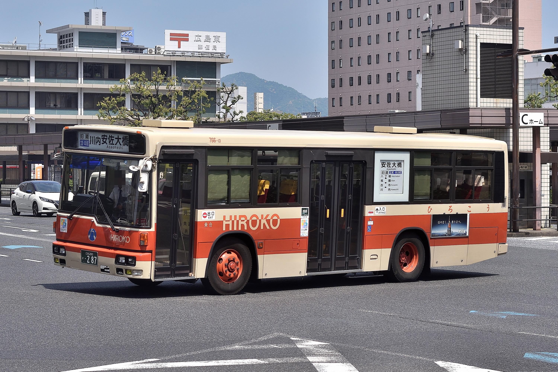 hiroko_76613